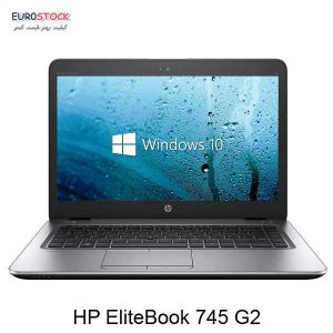 لپ تاپ استوک HP EliteBook 745 G2-AMD-AMD Radeon Graphic